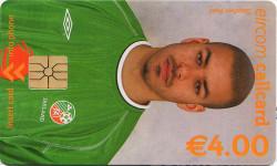 Stephen Reid - World Cup 2002